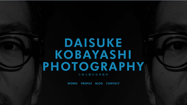 photography-website-design